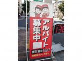 ENEOS タイガー石油(株) 清水谷SS