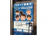 ローソン 岐阜東栄町店