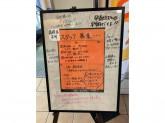 クーズコンセルボ 阪急三国店