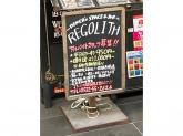 REGOLITH(レゴリス)