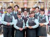マルハン 横浜町田店 1411A