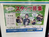 ファミリーマート 八木駅6番ホーム店