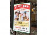 ロイヤルホスト 大倉山店