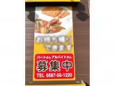 カレーハウスCoCo壱番屋 江南東野店