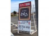 珈琲屋らんぷ 時之島店