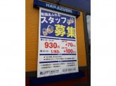 はま寿司 岐阜北方店