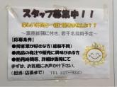 セブン-イレブン 岡山東古松南店