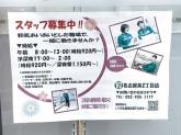 セブン-イレブン 名古屋泉2丁目店