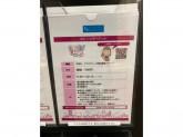 ストーンマーケット イオンモール各務原店