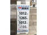 ジョナサン 菊名駅前店