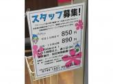 クリーニングルビー オークワ生駒上町店