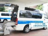 ニチイケアセンター上木崎/B533L8300058(送迎ドライバー)(時給)