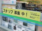 ファミリーマート 花小金井駅前北口店