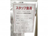 anySiS(エニィスィス) ヒルズウォーク徳重ガーデンズ店