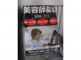 ヘアースタジオ ASA 正保町店