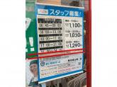 まいばすけっと 横浜鳥山町店