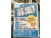 ドスパラ 川崎店