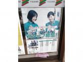 セブン-イレブン 太宰府国分店