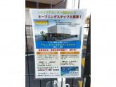 ニチイケアセンター 東狭山ヶ丘