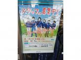 ファミリーマート 京成金町駅店