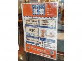 サンマルクカフェ 仙台マーブルロード店