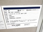 TÊTE HOMME(テットオム) 仙台フォーラス店