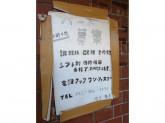 宅配クック123(ワン・ツゥ・スリー) 昭島店