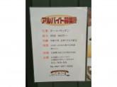 たまごの星 マークイズ静岡店