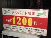 ハンバーグ&カレー専門店 919