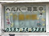 ホームヘルプふれあいサービス/ケアプランふれあいサービス/ほか