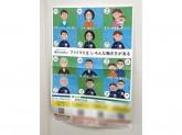 ファミリーマート 豊川桜木通店