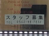 美容室J.B(ビヨウシツジェイビー)