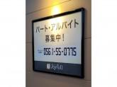 ジョイフル 尾張旭栄店
