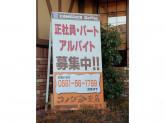 コメダ珈琲店 北本地ケ原店