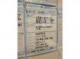 KDM 豊田T-FACE店