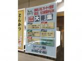 とんかつマ・メゾン 豊田店