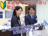 AOKI イオンタウン富雄南店(主婦2)