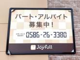 ジョイフル 一宮音羽店