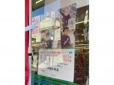 ファミリーマート 豊川通り店