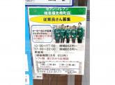 セブン-イレブン 岐阜福光南町店