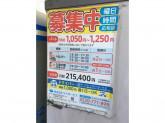 (株)ケアサービス デイサービスセンター東北沢