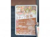 いづみ亭 桜井店