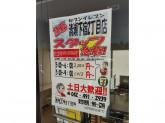セブン-イレブン 清瀬下宿2丁目店