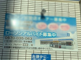 ローソン 羽島小熊町店