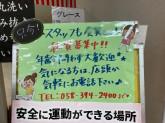 カーブス羽島Wing151店