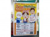 Price Cut(プライスカット) 生駒東山店