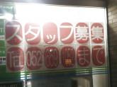 ファミリーマート 築地口駅店