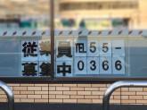 セブン-イレブン 磐田福田店
