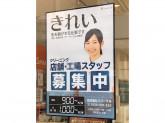 スパークルMEGAドン・キホーテUNY岐阜店