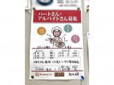 株式会社 デリカスイト 清洲店
